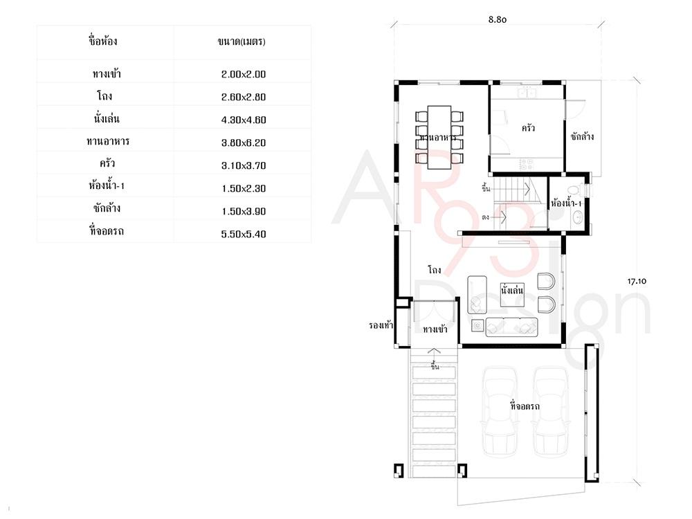 แปลนชั้นหนึ่ง แบบบ้านโมเดิร์นสามชั้น AR46