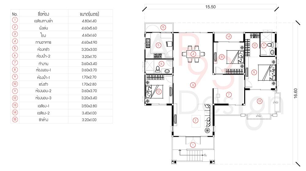 แปลนแบบบ้านสำเร็จรูปชั้นเดียว ยกพื้นสูง ใต้ถุนโล่ง AR29